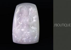 ミャンマー産天然無処理翡翠 仏像 観音様 ペンダント 手石 インテリア ラベンダー オフホワイト 冰