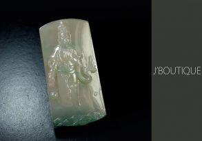 ミャンマー産天然無処理翡翠 仏像 観音様 インテリア ペンダント 手石 オフホワイト 青緑