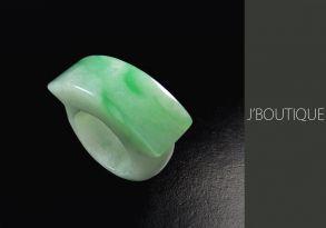 ミャンマー産天然無処理翡翠 サドルリング くりぬき 指輪 ペンダント 手石 薄明緑
