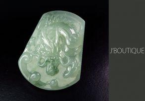 ミャンマー産天然無処理翡翠 ドラゴン 飛龍 オーナメント インテリア ペンダント 手石 薄青緑 冰