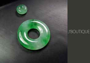 ミャンマー産天然無処理翡翠 玉環 ビーズ セット ペンダント 手石 インテリア 明緑 薄緑 冰