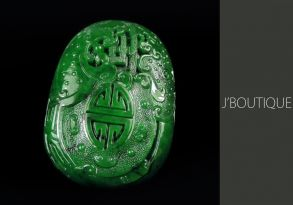 ミャンマー産天然無処理翡翠 龍 鳳凰 ドラゴン フェニックス 吉祥 インテリア 手石 ペンダント 艶緑