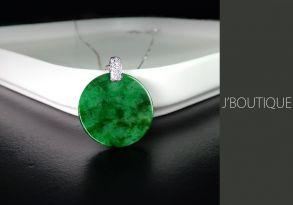 ミャンマー産天然無処理翡翠 丸 ボタン ジュエリー ペンダント 濃緑 明緑 K18 ホワイトゴールド ダイヤモンド