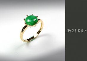 ミャンマー産天然無処理翡翠 カボッション ジュエリー リング 明緑 K18 イエローゴールド