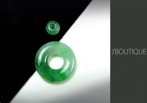 ミャンマー産天然無処理翡翠 玉環セット ペンダント インテリア 手石 明緑 薄緑 冰