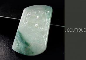 ミャンマー産天然無処理翡翠 龍 ドラゴン 吉祥 オーナメント ペンダント 手石 オフホワイト 苔緑 冰