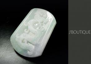 ミャンマー産天然無処理翡翠 ドラゴン 龍 オーナメント 手石 ペンダント 薄アップルグリーン 冰