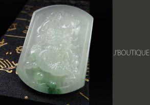 ミャンマー産天然無処理翡翠 ドラゴン 龍 オーナメント 手石 ペンダント ホワイト 薄深緑 冰