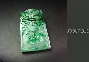 ミャンマー産天然無処理翡翠 吉祥 如意 オーナメント 手石 ペンダント 明緑 濃緑