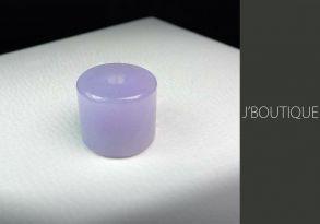 ミャンマー産天然無処理翡翠 管環 ビーズ ペンダント 手石 インテリア ラベンダー 冰