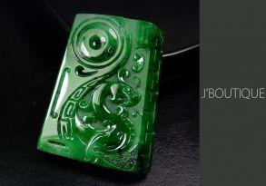ミャンマー産天然無処理翡翠 ドラゴン フェニックス 龍 鳳凰 吉祥 オーナメント 手石 ペンダント 艶緑