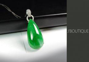 ミャンマー産天然無処理翡翠 ドロップ 水滴 ジュエリー ペンダント 明緑 K18 ホワイトゴールド ダイヤモンド