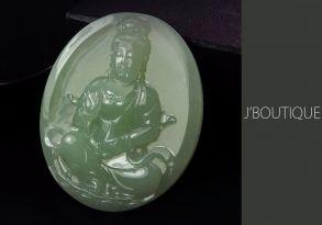 ミャンマー産天然無処理翡翠 仏像 観音様 インテリア 手石 ペンダント 微青緑 冰