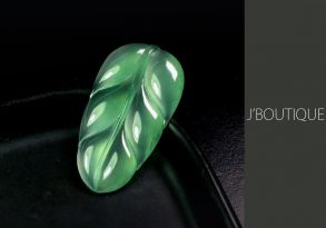 ミャンマー産天然無処理翡翠 葉っぱ ルース ペンダント 手石 薄明緑 玻璃冰