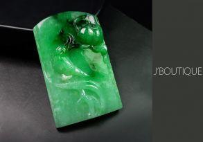 ミャンマー産天然無処理翡翠 花鳥 吉祥 ペンダント オーナメント 手石 明緑 濃緑 冰