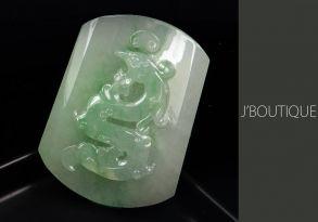 ミャンマー産天然無処理翡翠 鳳凰 フェニックス 吉祥 オーナメント 手石 ペンダント オフホワイト 明緑 冰