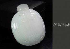 ミャンマー産天然無処理翡翠 香水瓶 インテリア オーナメント 手石 ホワイト 冰