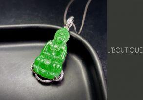 ミャンマー産天然無処理翡翠 仏像 観音様 ジュエリー ペンダント 明緑 冰 K18 ホワイトゴールド ダイヤモンド