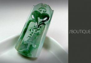 ミャンマー産天然無処理翡翠 吉祥 長寿 ペンダント 手石 インテリア 艶緑 薄明緑 オフホワイト