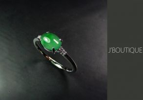 ミャンマー産天然無処理翡翠 ジュエリー リング 指輪 カボッション 明緑 冰 K18 ホワイトゴールド ダイヤモンド