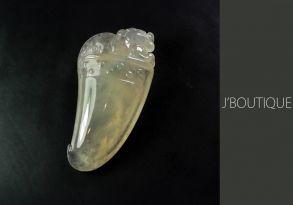 ミャンマー産天然無処理翡翠 ヒキュウ 貔貅 ペンダント 手石 インテリア オフホワイト 冰