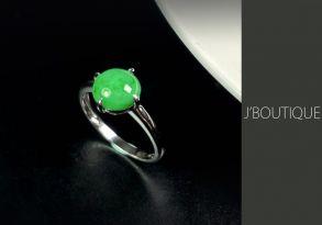 ミャンマー産天然無処理翡翠 ジュエリー リング 指輪 カボッション 明緑 K18 ホワイトゴールド