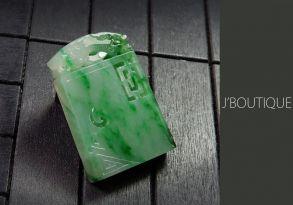 ミャンマー産天然無処理翡翠 ペンダント インテリア 手石 ドラゴン 龍 吉祥 明緑 濃緑 薄緑