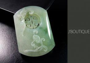 ミャンマー産天然無処理翡翠 如意 吉祥 オーナメント 手石 ペンダント 薄緑 冰