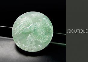 ミャンマー産天然無処理翡翠 大鵬 神獣 オーナメント ペンダント 手石 薄明緑 冰