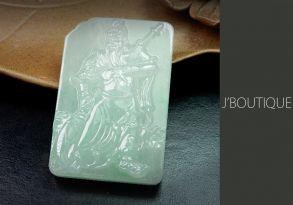 ミャンマー産天然無処理翡翠 関羽 正義 オーナメント 手石 ペンダント 薄青緑 冰