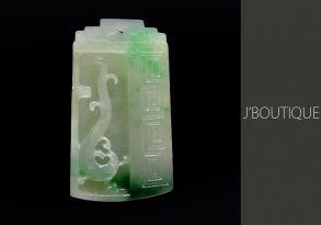 ミャンマー産天然無処理翡翠 鳳凰 吉祥 オーナメント ペンダント 手石 ホワイト 薄明緑 濃緑 冰