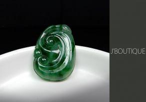 ミャンマー産天然無処理翡翠 如意 吉祥 ペンダント 手石 インテリア 艶緑 濃緑