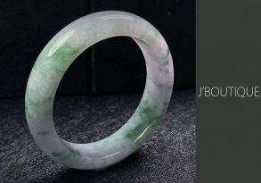 ミャンマー産天然無処理翡翠 バングル ブレスレット オフホワイト 濃緑