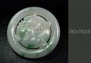 ミャンマー産天然無処理翡翠 ヒキュウ 貔貅 オーナメント 手石 ペンダント ホワイト 濃緑 冰
