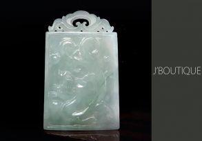 ミャンマー産天然無処理翡翠 ドラゴン 龍 吉祥 ペンダント 手石 インテリア 薄青緑 冰